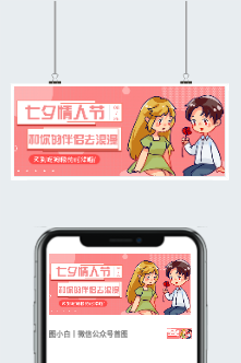 情人节浪漫情侣图片