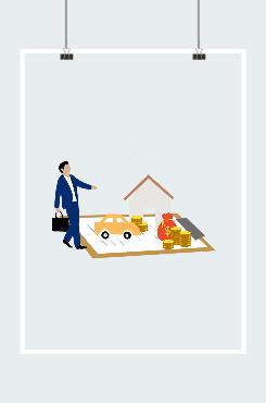 保险行业宣传图案