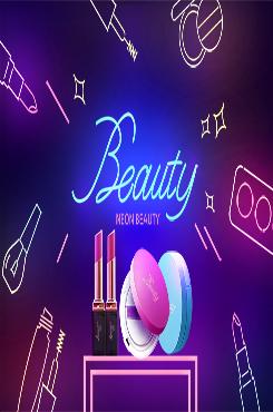 美妆护肤品广告宣传海报