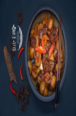 土豆牛肉美食图片