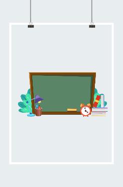 创意黑板书本边框图片