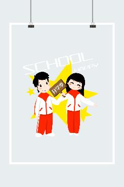 开学季校服学生手绘插画