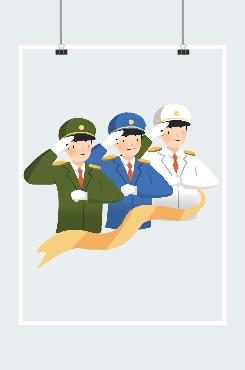 建军节解放军海陆空三军战士插画