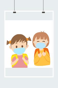 戴口罩的小女孩