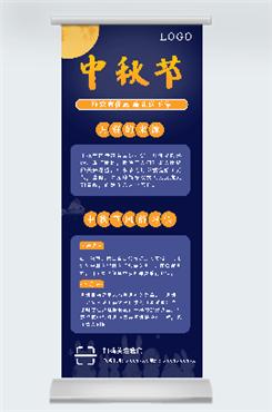 中秋佳节创意图片