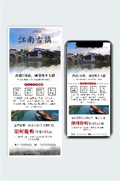 江南古镇水乡图片