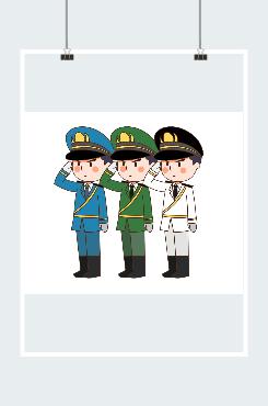 卡通海陆空三军敬礼插画