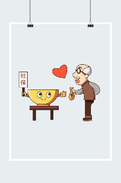 创意社保老年人的聚宝盆插画