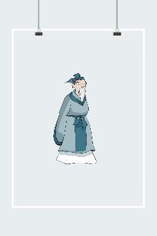 简约古风老夫子人物插画