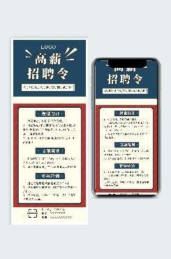 红色简约大气社交媒体营销长图