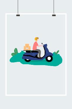 骑着小摩托的快递小哥插画