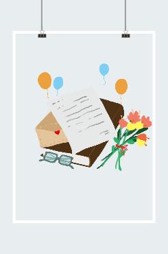 教师节礼物书信花束插画