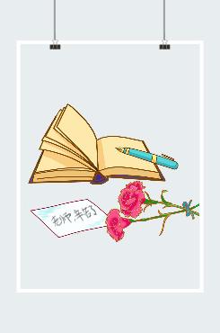教师节礼物贺卡康乃馨插画
