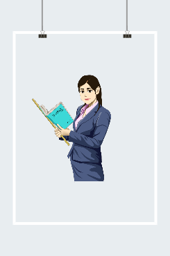 教师节英语老师插画素材
