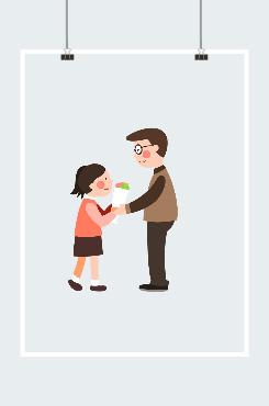 教师节学生向老师献花卡通插画