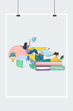 看书学习创意插画