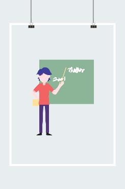 教师节英语男老师插画素材