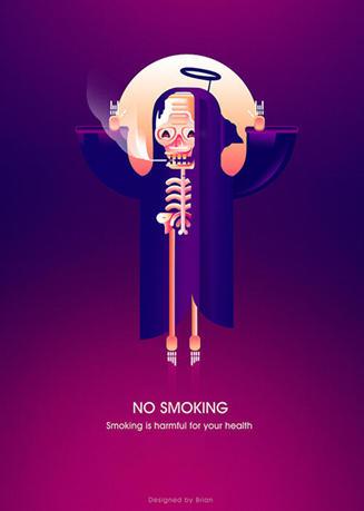 校园禁烟海报