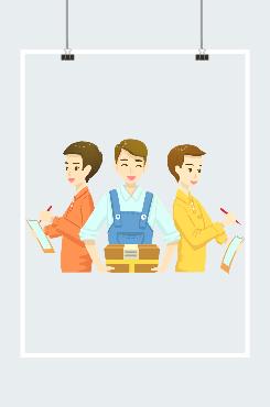 快递员微笑服务插画图片