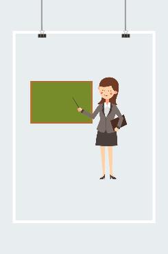 教师节老师插画图片