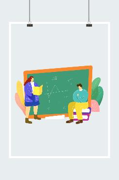 现代教育学生学习插画