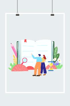 学习教育类手绘插画