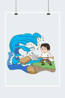 抗洪救灾人物插画