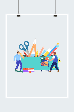 关于学习教育的插画