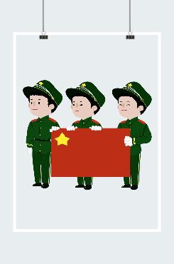 建军节军人拿着红旗卡通插画