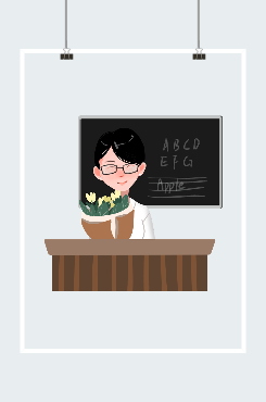 卡通教师节女老师手捧鲜花图片