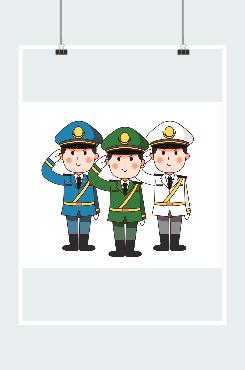 建军节海陆空三军敬礼卡通插画