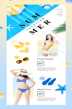 夏季清凉泳装促销海报
