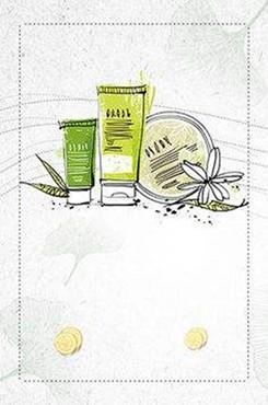 品牌护肤品图片