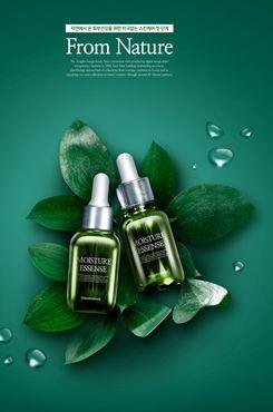 天然植物精华液护肤海报图片