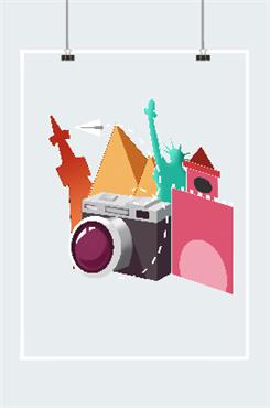 2020旅游宣传海报
