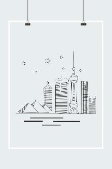 上海东方明珠塔手绘线稿