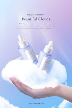 轻柔护肤化妆品海报图片