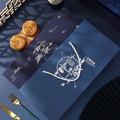 中秋月饼礼盒图
