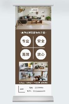 日系风格的装修图片
