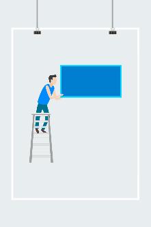 2020高考查分卡通插画图片