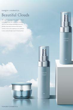 韩式美白护肤品礼盒装海报