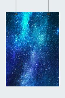 仙气星空背景图