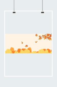 立秋banner图片