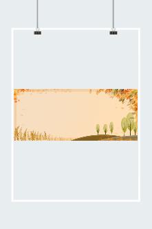 秋天卡通背景