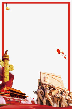 八一建军节边框图片
