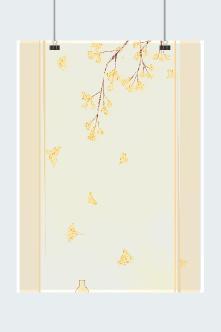 秋天秋叶飘落插画