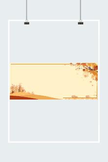 立秋元素插画背景图片