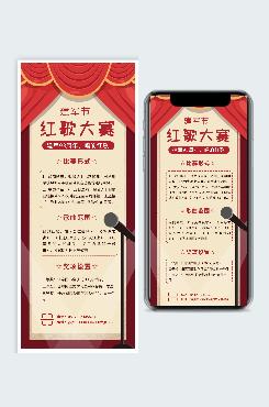 建军节企业活动宣传海报