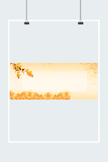 立秋背景公众号封面模板图片