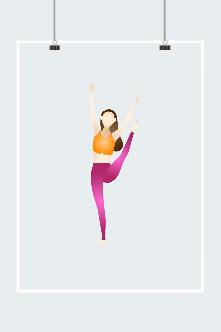 女人健身拉伸卡通插图